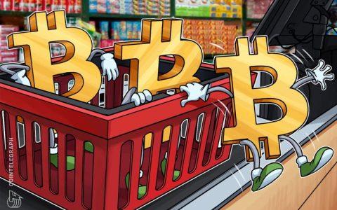 日本电子商务巨头乐天将收购本地加密货币交易所Everybody's Bitcoin