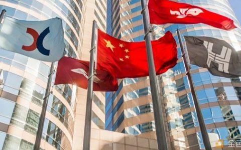 """香港联合交易所:监管需要""""不断更新"""" 以跟上区块链等技术变革步伐"""