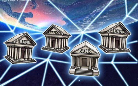 瑞波就其XRapid解决方案与三家加密货币交易所合作