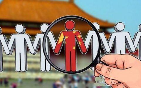 最新统计:中国区块链相关专利申请量世界第一