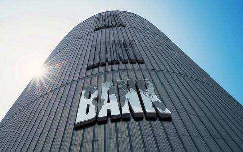 区块链技术受各大银行追捧,但广泛应用尚需时日