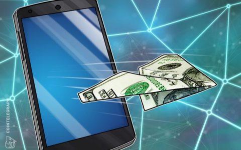 韩国移动运营商LGU+推出基于区块链的跨境支付系统