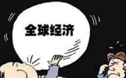 虚拟经济上市潮起:比特币矿机生产商闯荡资本江湖