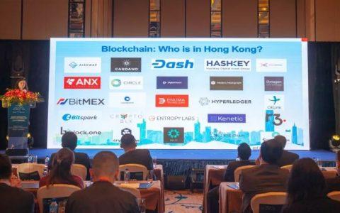 从支付宝到周大福:香港的区块链应用已经到了什么水平?(附香港金融科技企业全图)