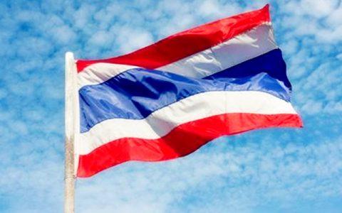 为什么泰国国家银行禁止对加密交易所的服务