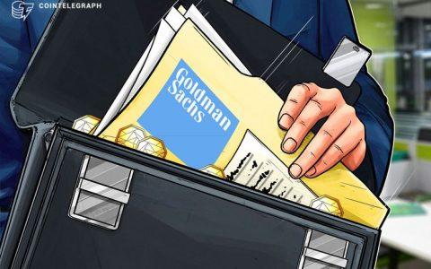 """高盛首席财务官:近期关于加密货币交易平台的报道是""""假新闻"""""""