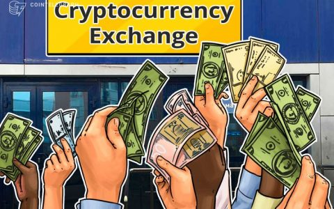 牙买加证券交易所与加拿大金融科技公司合作纳入加密货币及通证交易