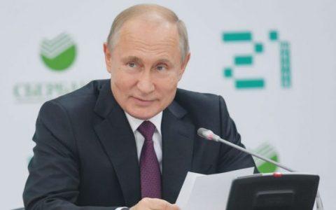 俄罗斯可能在下周将加密交易合法化 BTC或会因此飙升