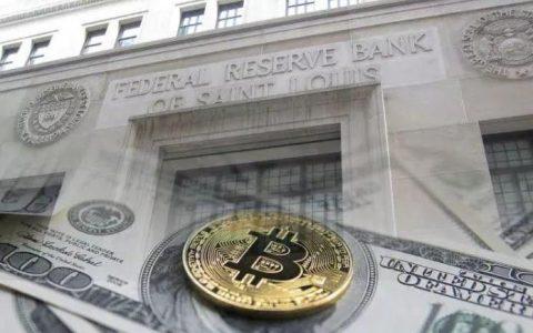 颠覆预测:美联储加息对加密货币市场的真实影响