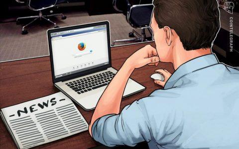 火狐將在新的瀏覽器版本中屏蔽加密劫持惡意軟件