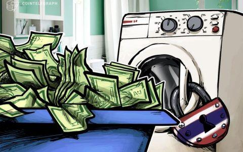 泰国反洗钱监管机构设法打击加密货币相关犯罪