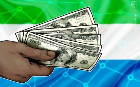 """联合国与塞拉利昂共同推出基于区块链的""""未来信贷机构"""""""