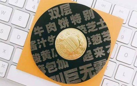 麦当劳星巴克算什么?中国才是区块链专利狂魔!