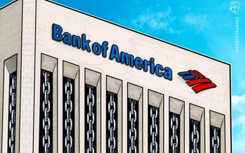 美國銀行申請基於區塊鏈的加密加密貨幣存儲系統專利