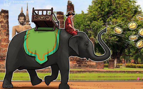 """泰国银行宣布开发使用R3 Corda平台的""""里程碑式""""数字货币"""