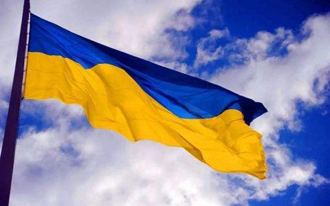 乌克兰计划将加密活动进行分类并合法化