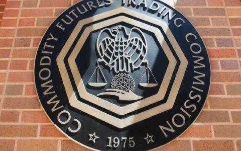 CFTC正在为Bakkt的申请而努力