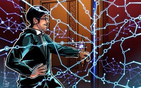 韩国区块链企业促进协会呼吁政府对区块链行业进行监管