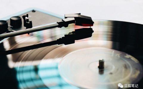 为什么音乐行业需要区块链技术?