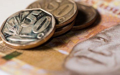 南非央行開發基於以太坊的區塊鏈支付系統,提升全球交易處理效能