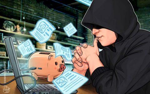 卡巴斯基: 朝鲜黑客攻击加密货币交易所