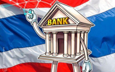 泰国主要银行拟测试Visa跨境支付区块链解决方案