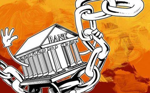 银行为什么对区块链爱之深、痛之切?