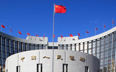 《中国人民银行年报2018》:建立法定数字货币专项工作组,推进相关领域金融标准的编制