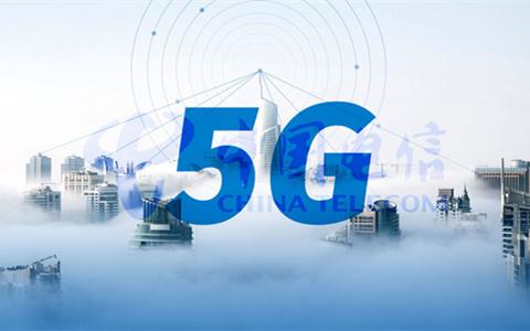 重磅 | 中國電信發布《5G時代區塊鏈智能手機白皮書》