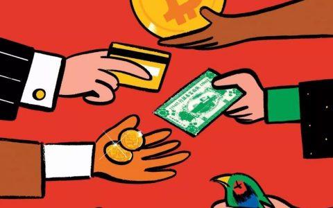 貨幣是怎樣被發明的
