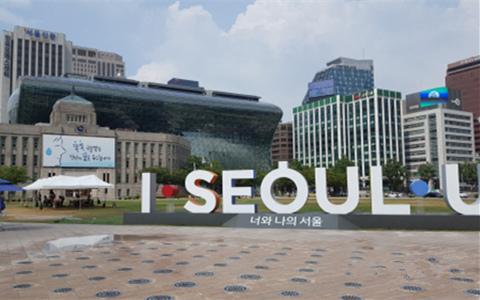 首尔市将为公民奖励加密货币