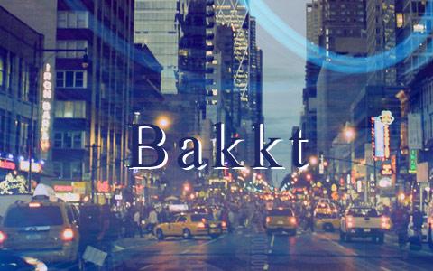 加密货币世界的纽交所:Bakkt