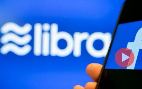 Libra协会副主席:计划在明年得到欧洲监管机构批准