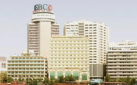 汇丰银行完成首笔人民币计价的区块链信用证交易