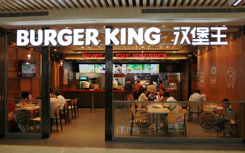 汉堡王宣布接受比特币支付,你会放弃持币而选择买汉堡吗?