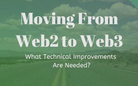 从Web2.0走向Web3.0:还有多远?