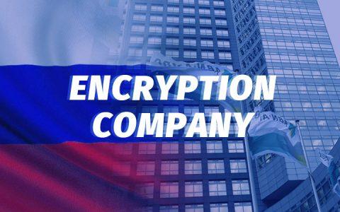 监管趋严,荷兰中央银行将于明年初实施新的加密法规