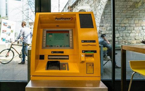 1.25亿美元保驾护航,Bakkt的影响力好似ATM?
