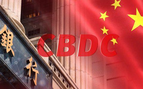 Circle CEO:目前中国是最接近央行数字货币的国家