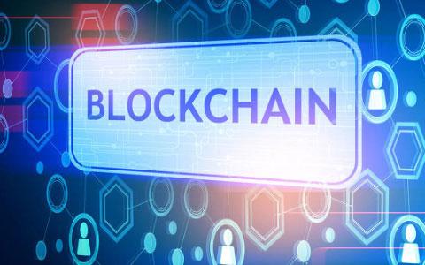 """北京53个市级部门数据上线""""目录区块链"""",线上数据共享流程同步开启"""