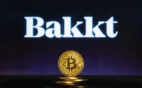 Bakkt实物结算比特币期货交易平台正式上线