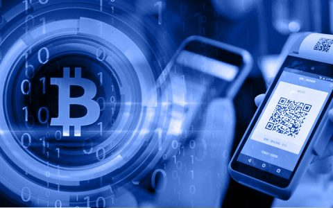 支付宝称将坚决阻止比特币及其他加密货币交易