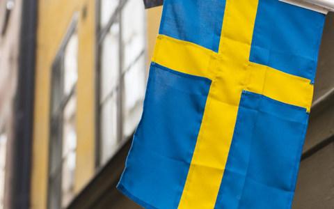 瑞典政府在线拍卖加密货币,已确保债务资产不被损失