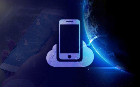 云服务领域的创新生态:云派云手机