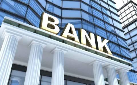 从中央银行到数字货币交易所:银行从业权下沉的典型案例