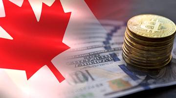 加拿大計劃推出全國數字貨幣,以監視其公民