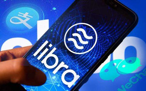 腾讯称Libra将对支付宝、微信支付构成严重威胁