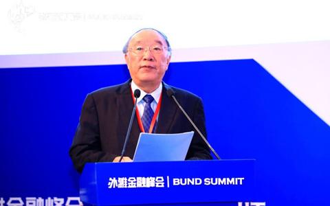 黄奇帆:中国央行可能为世界首个推出数字货币的央行(附演讲全文)