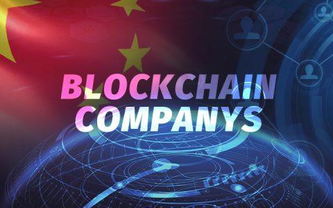 据行业研究,中国目前有700多家区块链企业