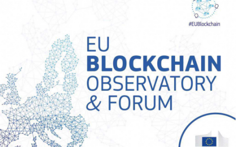 歐盟區塊鏈:《區塊鏈和智能合約的法律和監管框架》概述
